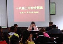 """楊柳街道""""一把手""""上黨課 強化黨的群眾路線教育實踐活動"""