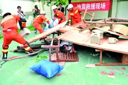 西秀區開展防震減災應急疏散演練