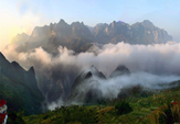 北盤江大峽谷雲海