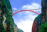 北盤江鐵路大橋