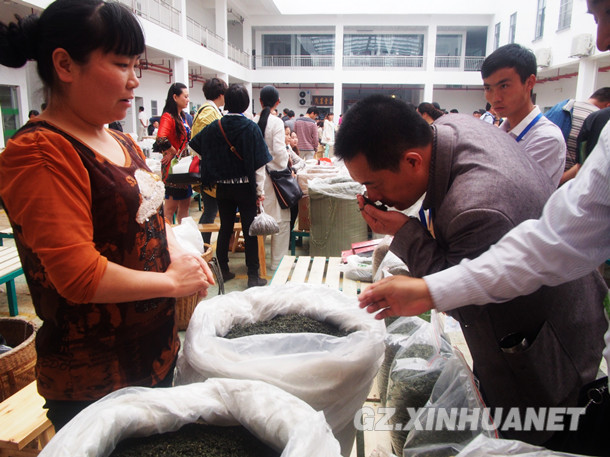 茶博會在湄潭開幕
