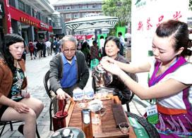 茶博會茶事活動豐富多彩