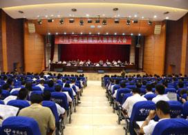 匯川建區十周年先進模范人物表彰大會舉行