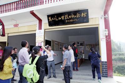 余慶農民為烈士捐屋建紀念館