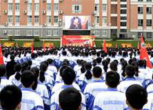 貴州省首家少年軍校遵義挂牌