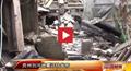 貴州劍河地震評估發布