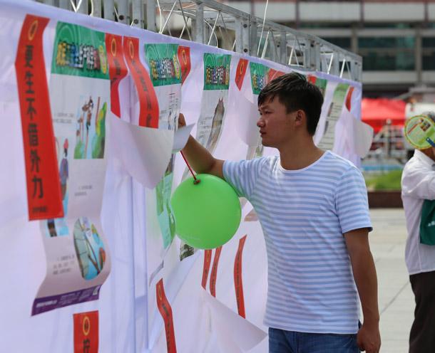 2015贵州省食品安全宣传周