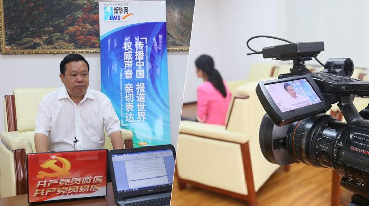 張珍強:縣委書記反腐沒有退路