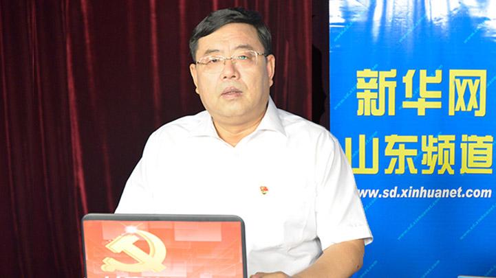 淄博淄川區委書記楊洪濤