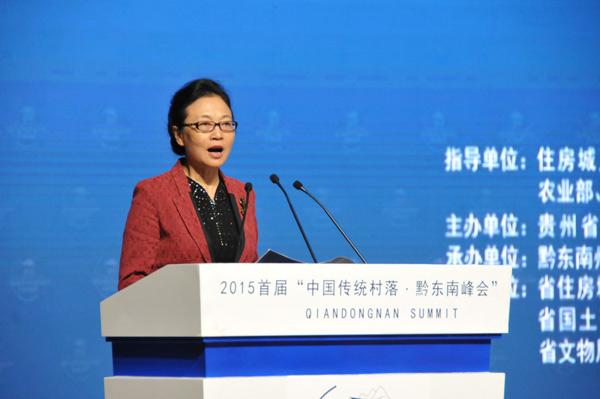 蔡志君宣布2015年10個省級示范性中國傳統村落名單