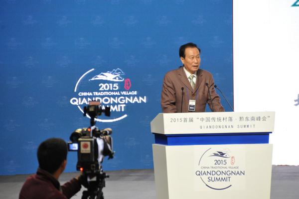 曹昌智先生發表主旨演講
