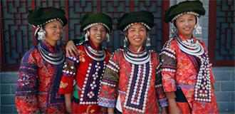興仁縣鯉魚壩村的苗族婦女