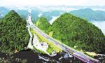 """貴州高速公路""""三年大會戰""""即將完美收官"""