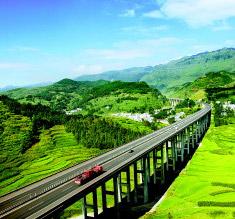 滬昆高速公路