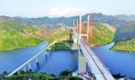貴州:縣縣高速 大道出黔