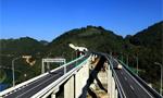 獨平高速公路通過交工驗收 將于12月25日實現通車