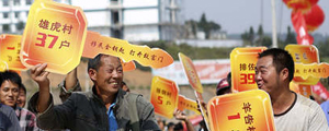 貴州丹寨:千戶移民戶喜搬遷 共圓進城安居夢