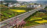 """貴州成為西部地區第一個""""縣縣通高速公路""""省份"""