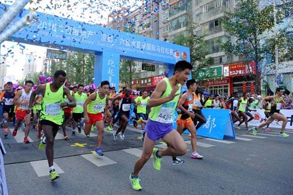 六盤水夏季國際馬拉松賽開賽