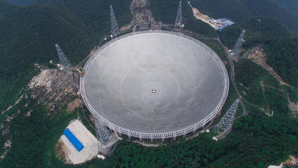 世界最大單口徑射電望遠鏡整體竣工在即