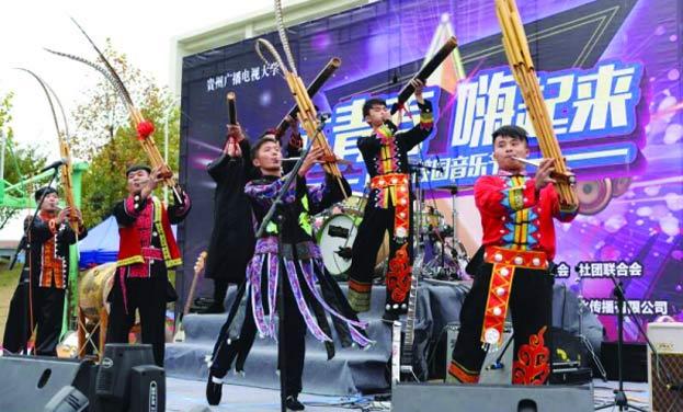 """贵州省高校音乐节 民乐和摇滚一起""""嗨"""""""