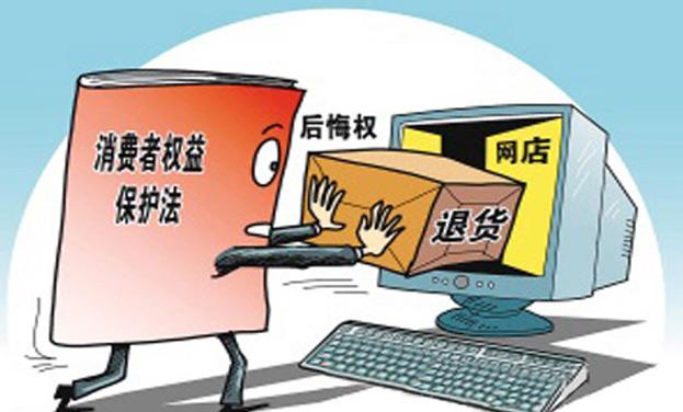 贵阳市工商局消保处专家:网购维权 妥存单据很关键