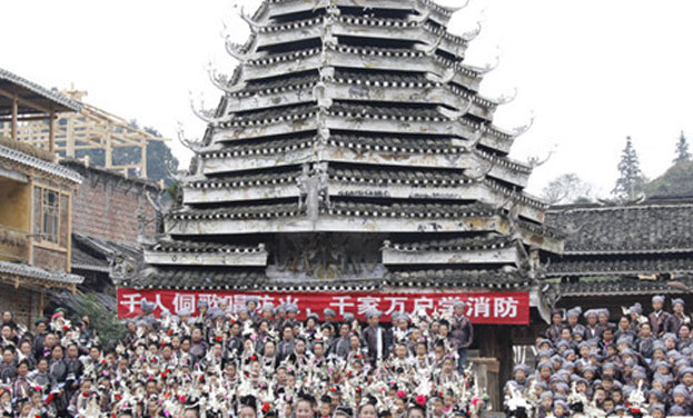 贵州黔东南特色消防宣传体系夯实火灾防控基础