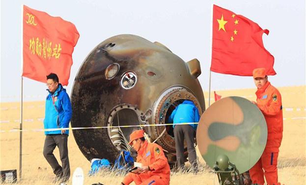 """继续前进,向着中华民族伟大复兴!——写在""""中国梦""""提出四周年之际"""