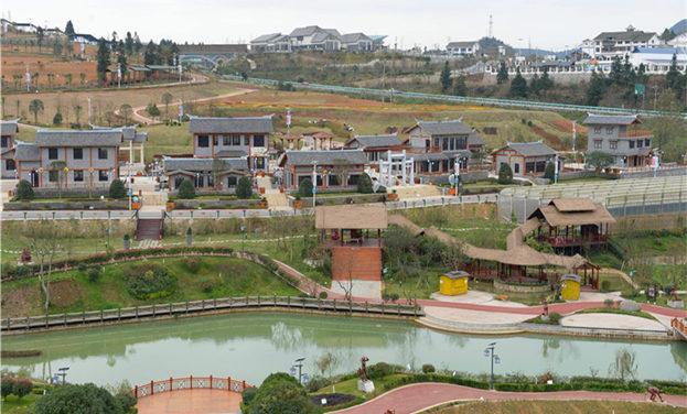贵阳小城镇建设:生机勃勃的羊昌村