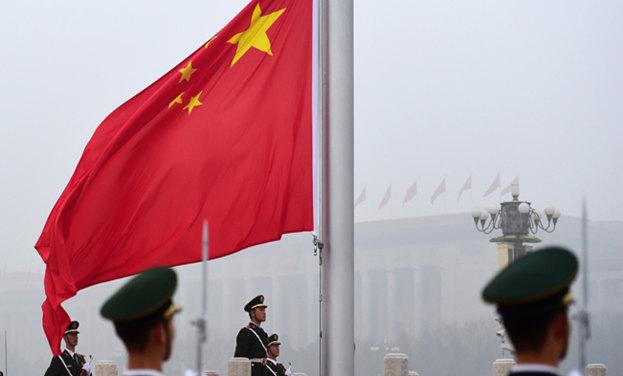 升国旗仪式_天安门广场举行元旦升国旗仪式