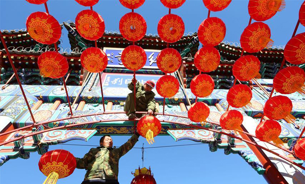 北京古剎紅燈迎新春
