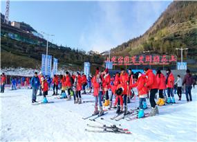 滑雪愛好者集結