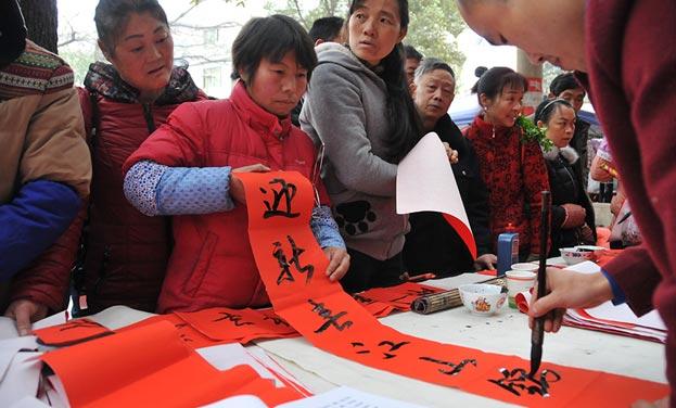 貴州省書法家送文化進社區