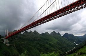 565米! 見證貴州橋梁高精尖