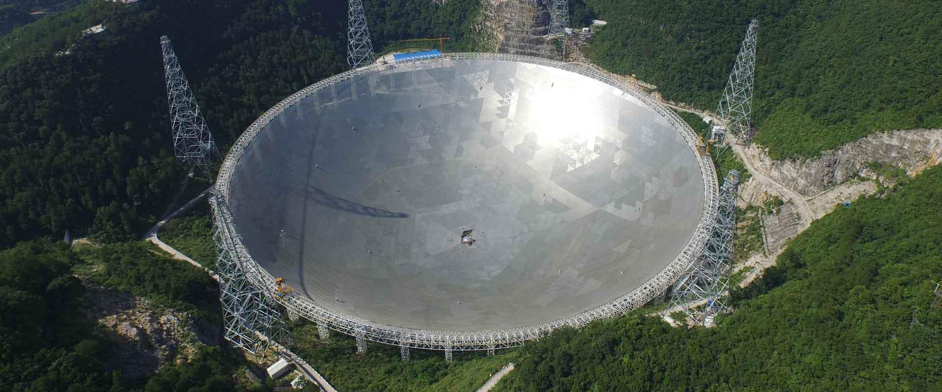 世界最大單口徑射電望遠鏡落成啟用