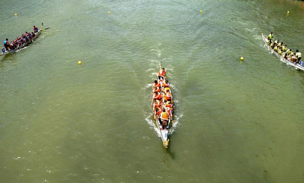 龙舟——惠水国际龙舟名校赛开赛