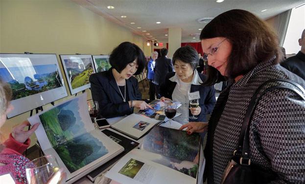 貴州省旅遊推介會走進聯合國總部