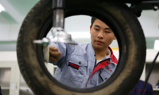 貴州劍河:賽技能 促就業