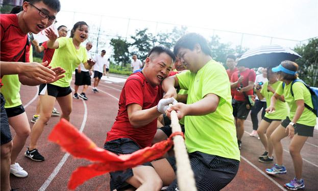 貴陽:趣味運動會 競技展風採