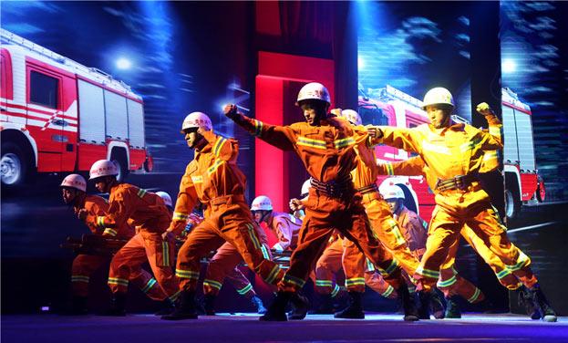 貴州消防舉行慶祝建軍90周年主題文藝匯演