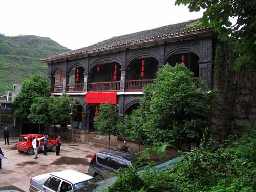 中國女紅軍紀念館