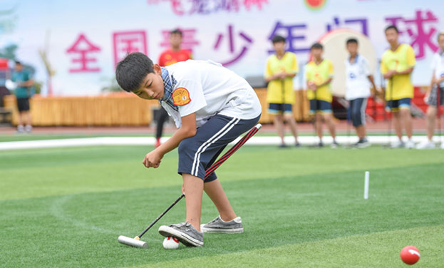 全國青少年門球錦標賽在貴州余慶舉行
