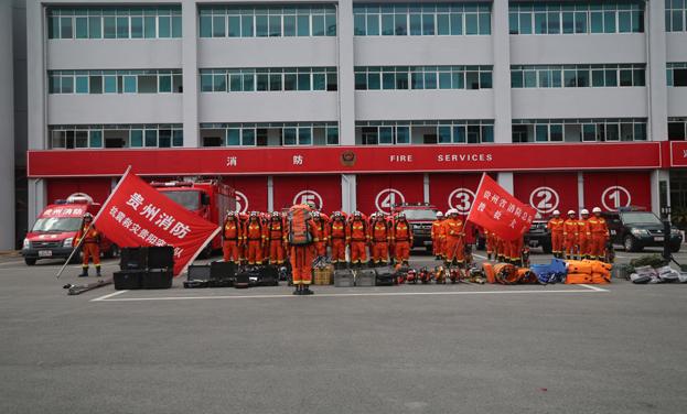 貴州消防赴九寨溝地震救援隊伍集結完畢