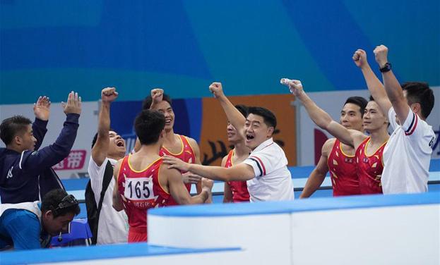 體操——男子團體:貴州隊奪冠