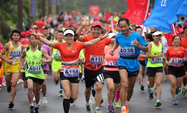 丹寨舉辦半程馬拉松邀請賽