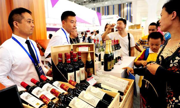 第七屆中國(貴州)國際酒類博覽會開幕