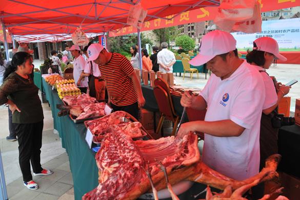 貴州:貧困村農産品進社區提升産業扶貧實效