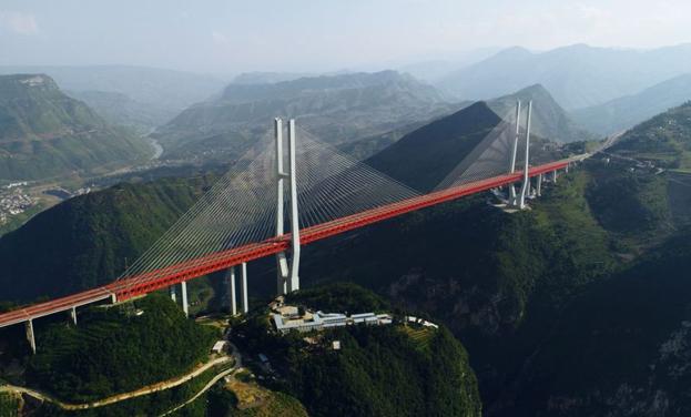 """航拍""""世界第一高橋""""——北盤江大橋"""