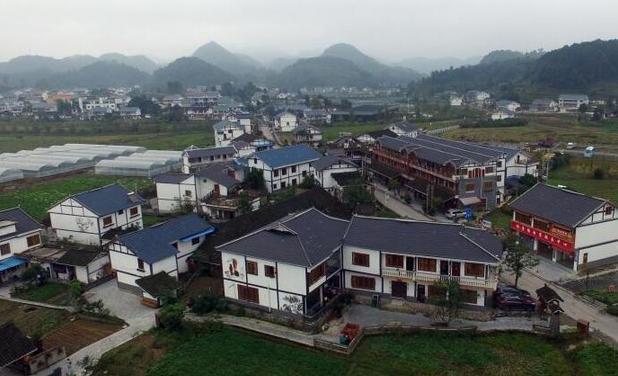 航拍貴州遵義花茂村 美麗鄉村建設成效顯著