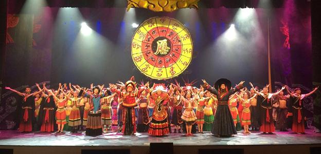 大型彝族歌舞集《歷》劇本